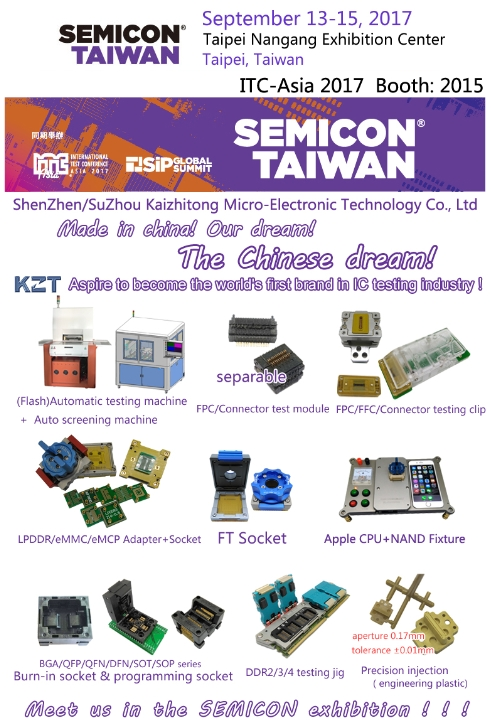 SEMICON EXHIBITION